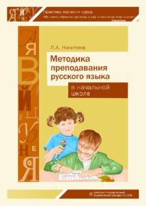Практика изучения курса(pdf).pdf